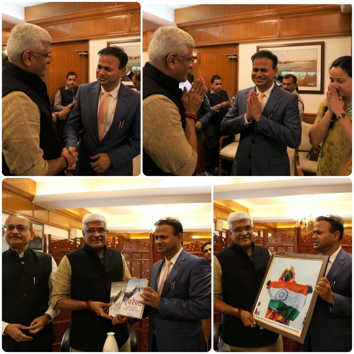 Jal Shakti Minister releases short documentary film named 'SHIKHAR SE PUKAR'_40.1