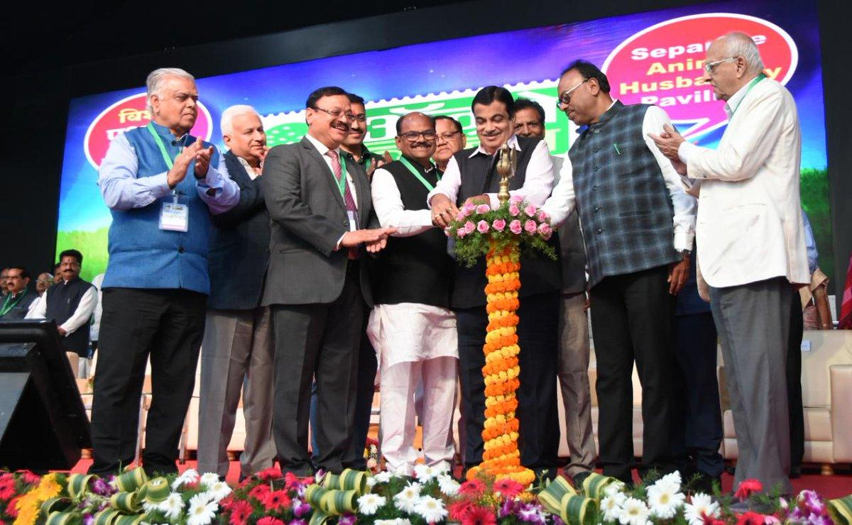 11th edition of Agro Vision inaugurated by Nitin Gadkari_40.1