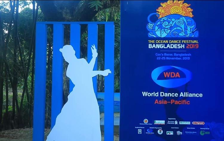Ocean Dance Festival 2019 starts in Cox Bazar_40.1