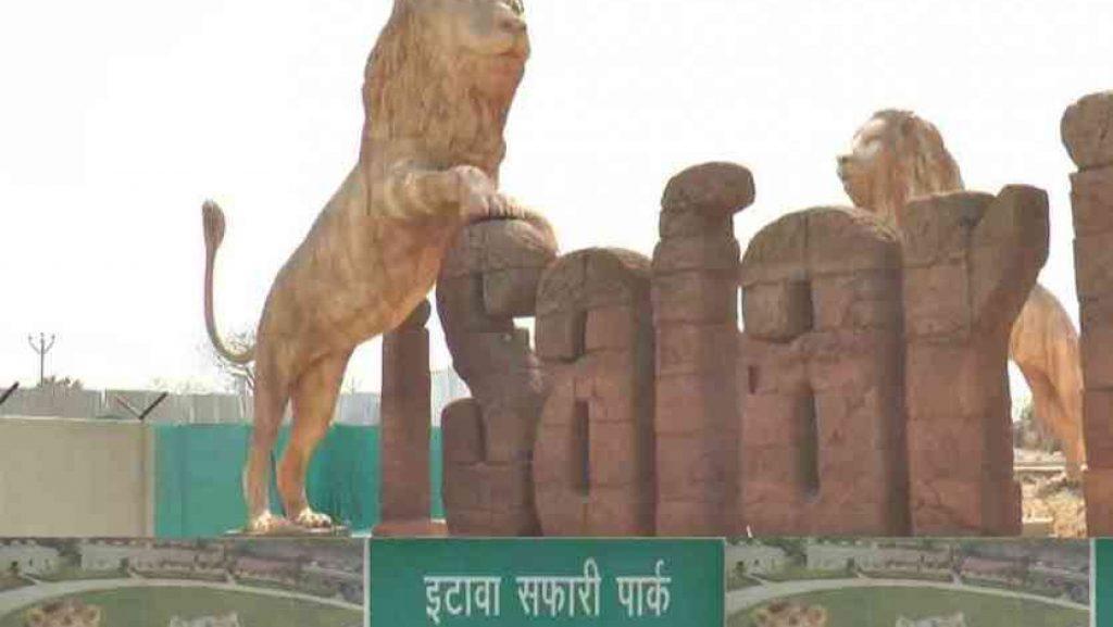 Etawah Lion Safari inaugurated in Uttar Pradesh_40.1