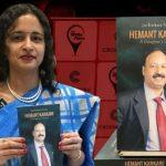 "Book titled ""Hemant Karkare -A Daughter's Memoir"" by Jui Karkare Navare released"