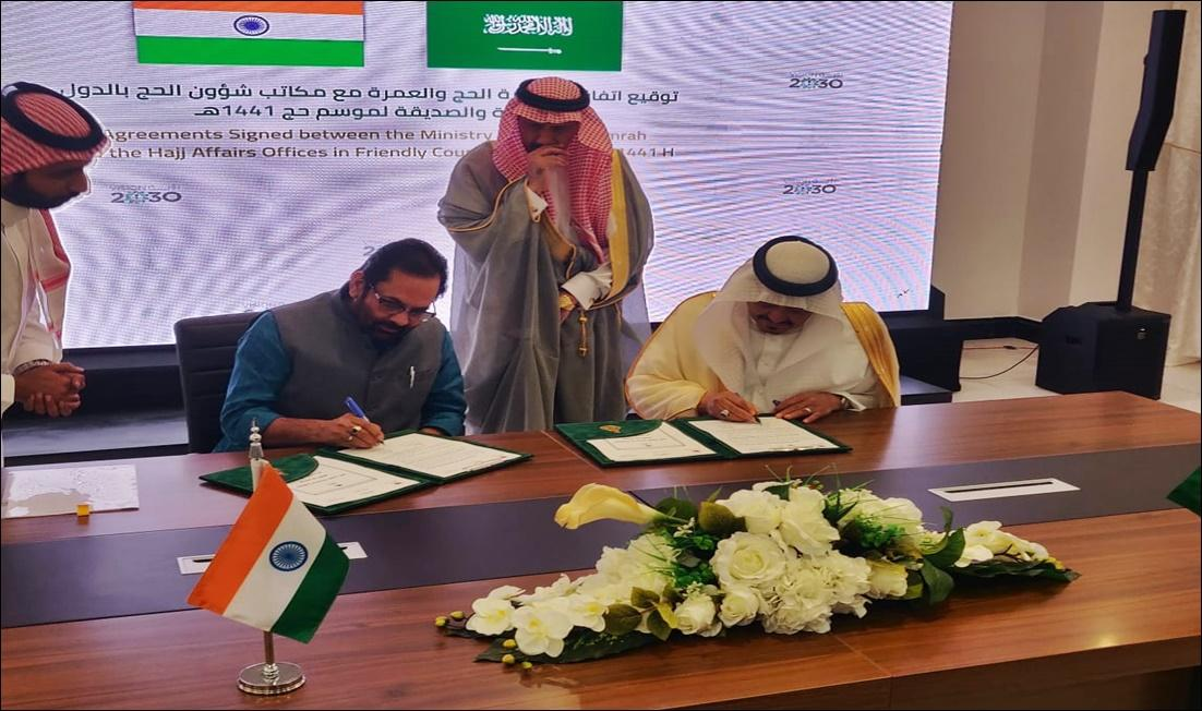 India becomes 1st country to make entire Haj process digital_40.1