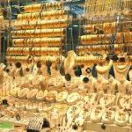 Hallmarking to be mandatory for gold jewellery and artefacts