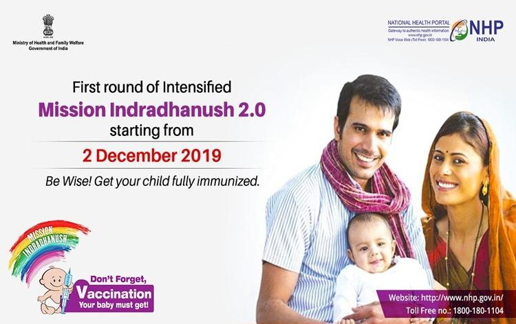 Nationwide vaccination drive launched under Mission Indradhanush 2.0_40.1