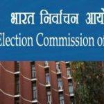 EC to implement Political Parties RTMS