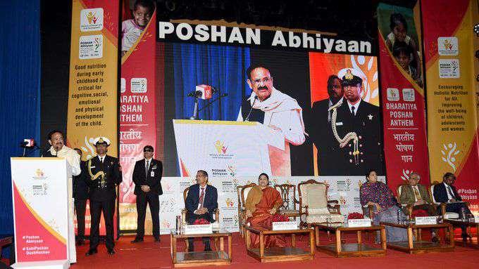 Vice Prez M Venkaiah Naidu launches Bharatiya POSHAN Anthem_40.1