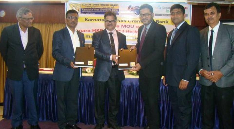 Karnataka Vikas Grameena Bank signs MoU for bancassurance_40.1