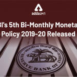 RBI keeps the repo rate unchanged at 5.15% in 5th Bi-Monthly Monetary Policy