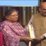ET Lifetime of Public Service Award for Former FM (Late) Arun Jaitley