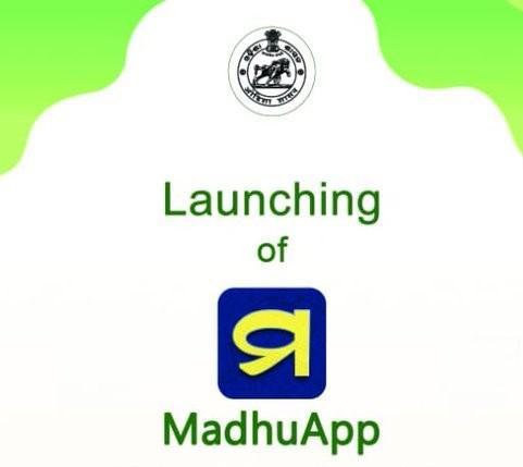 Odisha launches 'Madhu' app to help school students_40.1