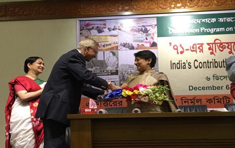 India-Bangladesh ties transcend strategic partnership_40.1