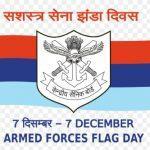 Armed Forces Flag Day: 7 December