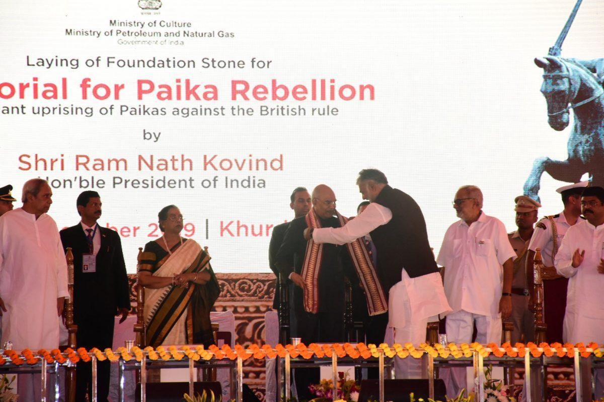 President lays foundation stone for Paika Rebellion memorial in Odisha_40.1