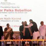 President lays foundation stone for Paika Rebellion memorial in Odisha