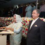 Bangabandhu BPL inaugurated by Prime Minister Sheikh Hasina