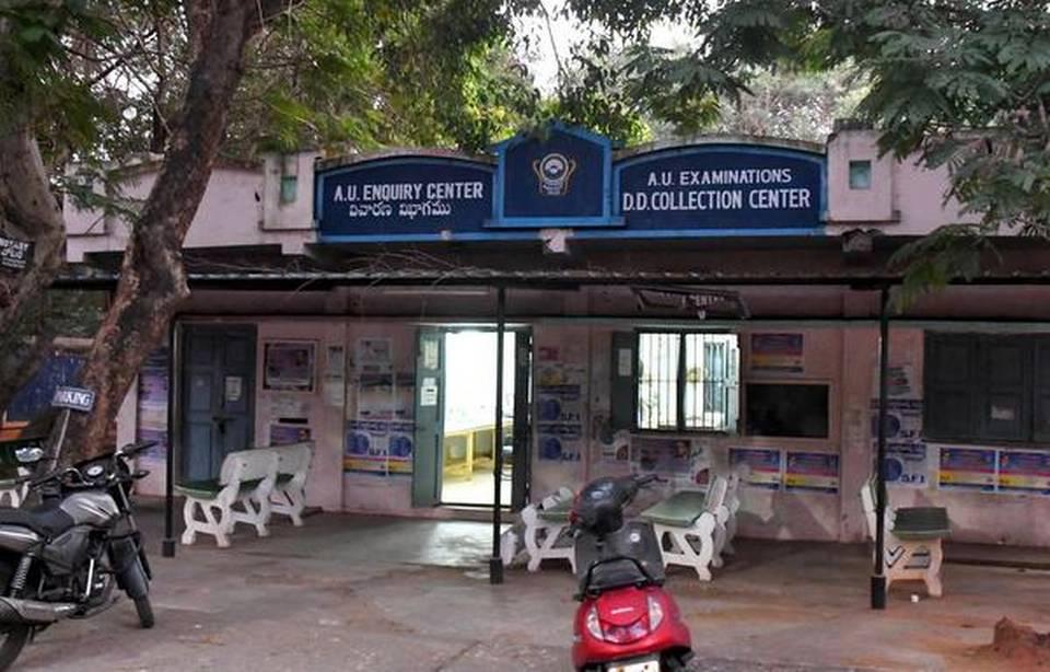 Virtual Police Station inaugurated at Andhra University_40.1