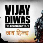 India celebrates Vijay Diwas: 16 December