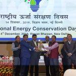 Bureau of Energy Efficiency organises 29th National Energy Conservation Awards