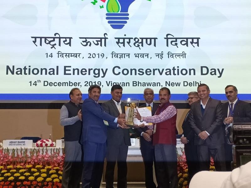 Bureau of Energy Efficiency organises 29th National Energy Conservation Awards_40.1