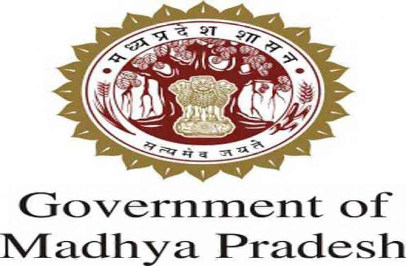 Madhya Pradesh CM to inaugurate International Film Festival in Khajuraho_40.1