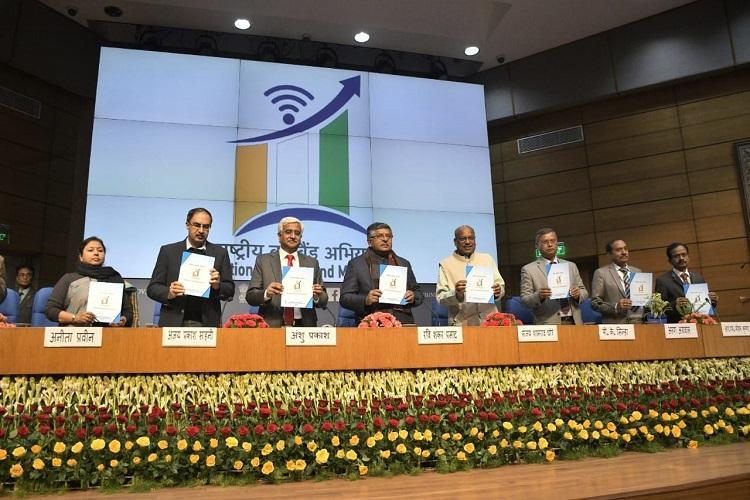 Union government launches National Broadband Mission_40.1