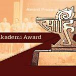 Sahitya Akademi award 2019 released