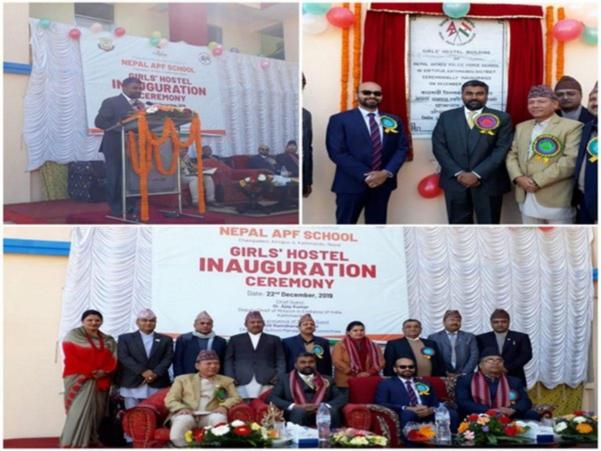 India constructs Girls' Hostel for Nepal Armed Police Force_40.1