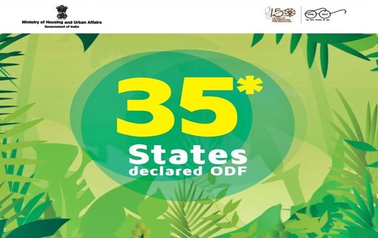 Urban India declared Open defecation free_40.1