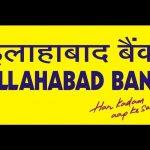 GoI to infuse Rs 8,655 crore into Allahabad Bank, IOB & UCO Bank