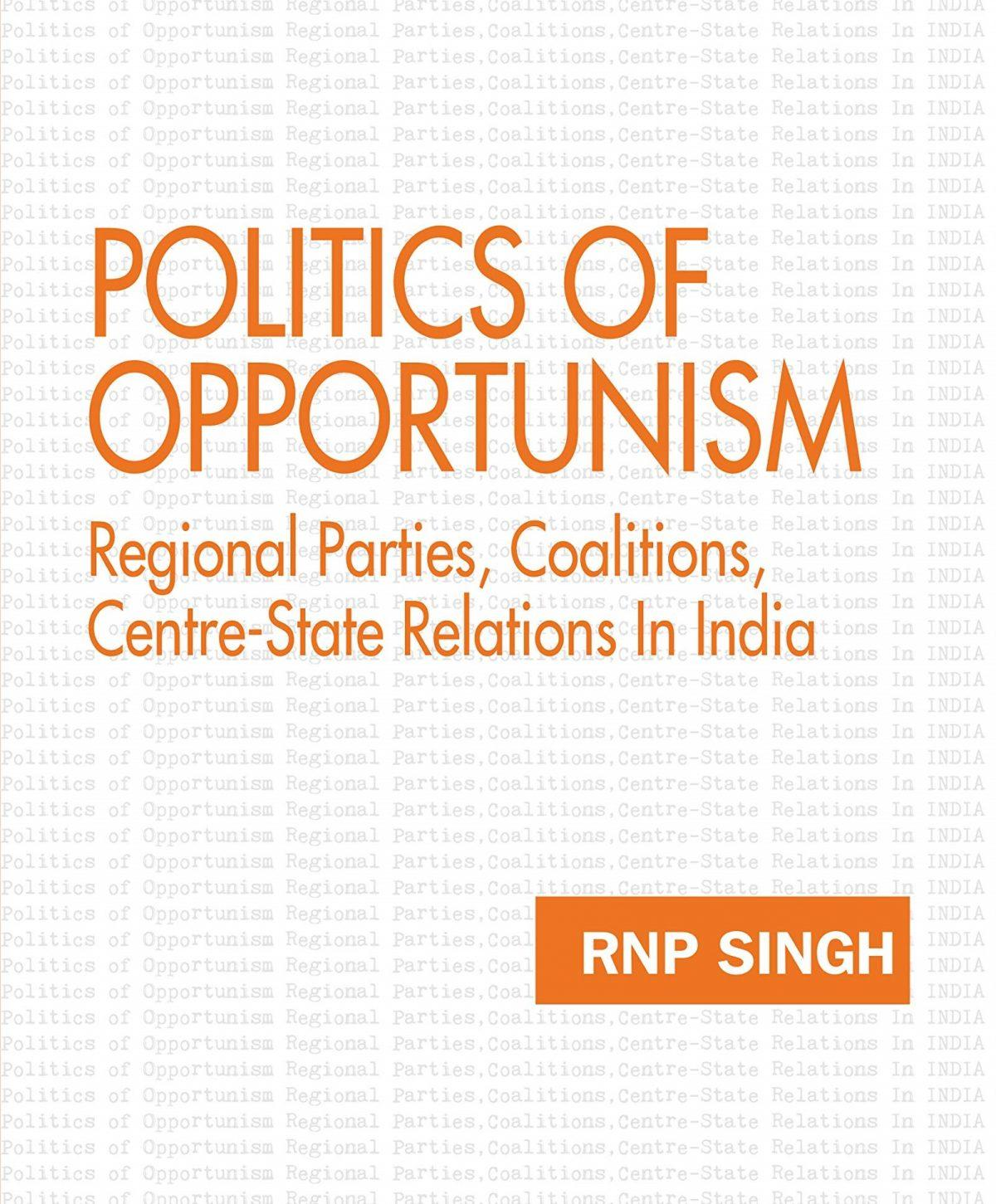 """A book titled """"Politics of Opportunism"""" released by S Gurumurthy_40.1"""