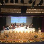 """""""National Symposium of Poets 2020"""" organized by All India Radio"""