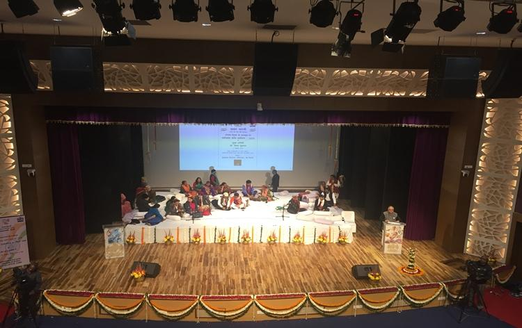 """""""National Symposium of Poets 2020"""" organized by All India Radio_40.1"""