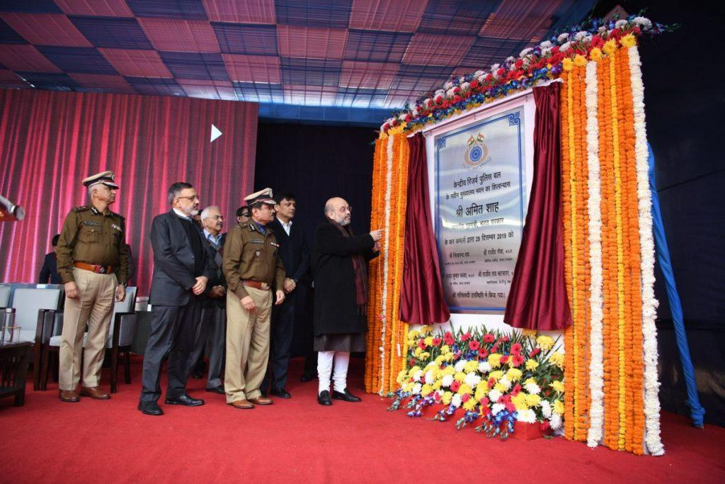Home Minister lays foundation stone of CRPF Headquarters in New Delhi_40.1