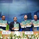 """""""India State of Forest Report 2019"""" released"""