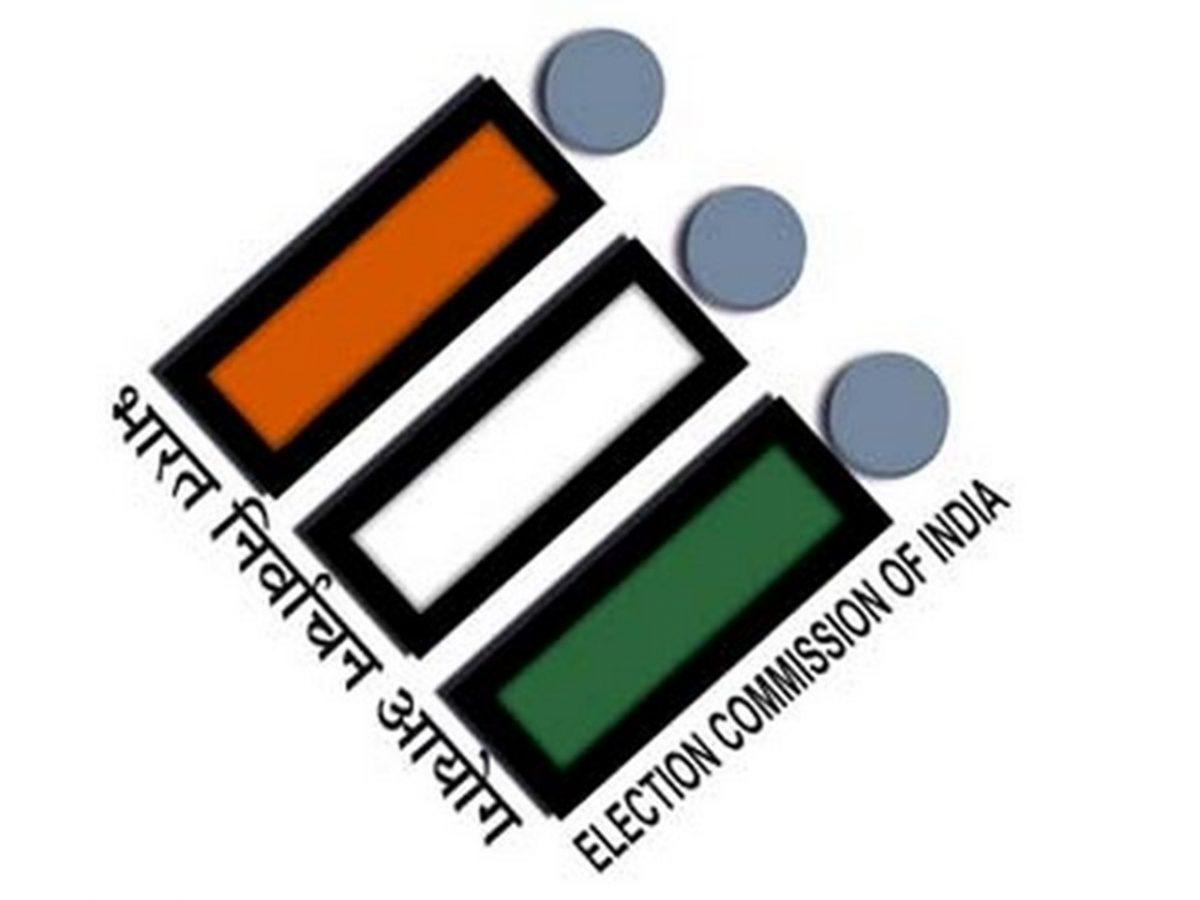 Political Parties Registration Tracking Management System launched by EC_40.1