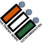 Political Parties Registration Tracking Management System launched by EC