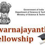 Swarna Jayanti Fellowships awarded to 14 scientists