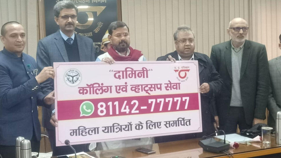 UPSRTC launched 'Damini' helpline service for women_40.1