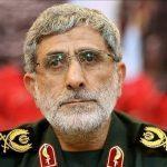 Iran names Esmail Qaani as new Commander
