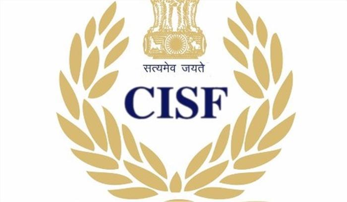 CISF to observe 2020 as 'year of mobility'_40.1
