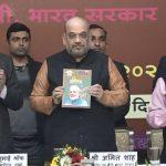 'Karmayoddha Granth': A book on the life of PM Narendra Modi launched
