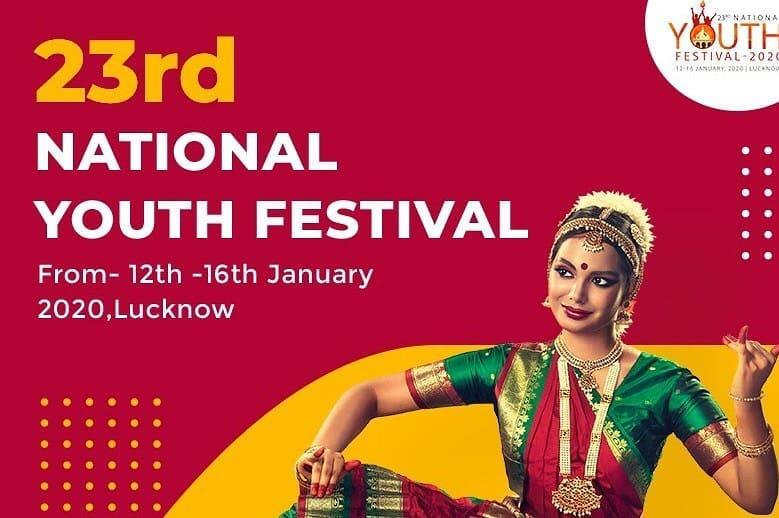 National Youth Festival 2020 begins in Lucknow_40.1