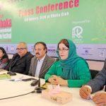 18th Dhaka International Film Festival begins in Bangladesh