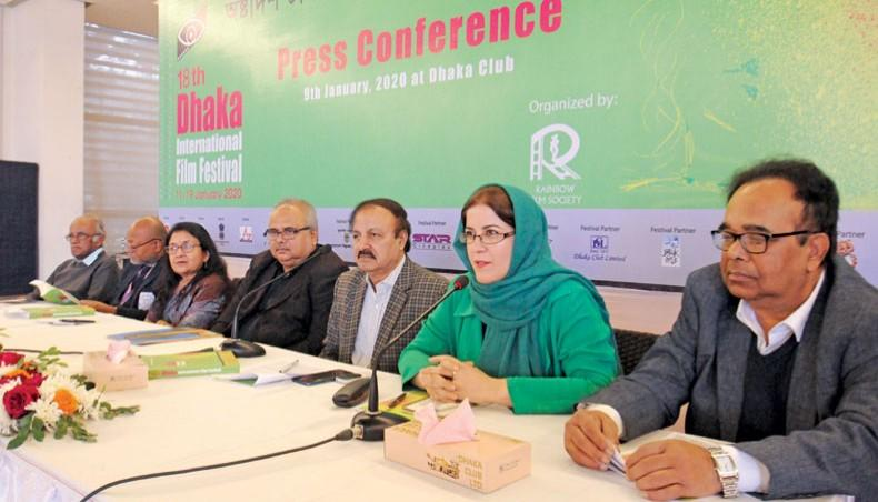 18th Dhaka International Film Festival begins in Bangladesh_40.1