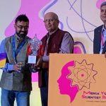 "Indian scientist Sakya Singha Sen awarded ""Merck Young Scientist Award 2019"