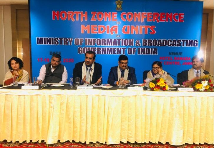 3rd North Zone Conference of MIB's of Media Units held in Jammu_40.1