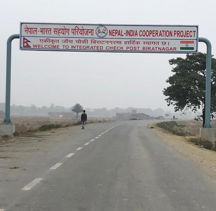 Integrated Check-Post (ICP), Biratnagar inaugurated at India-Nepal border_40.1