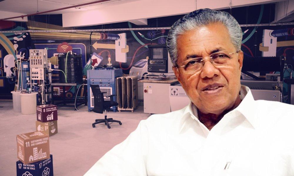 Kerala CM inaugurates India's 1st Super Fab Lab_40.1