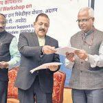 GOI launches Bhuvan Panchayat V3 web Portal developed by ISRO
