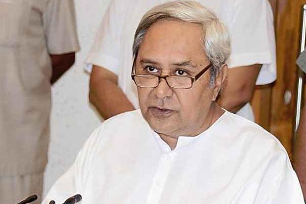 Govt of Odisha launches virtual police station_40.1